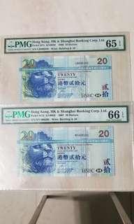 06,07年沤丰20元同号