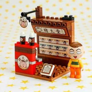 7-11小丸子猪太堂全新有盒即日可在旺角交收