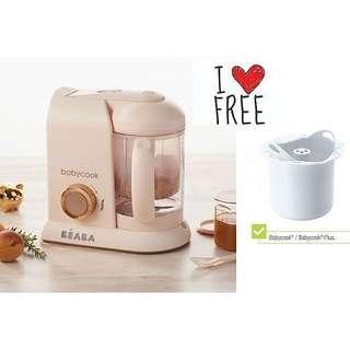 [READY STOCK FREE SHIPPING + FREEGIFT]😉 . Brand NEW Beaba Babycook Solo 4-in-1 Steamer & Blender - Rose Gold🌹🌹