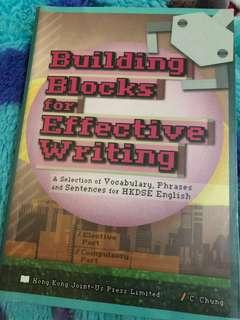 Dse英文English vocab雞精書 building blocks for effective writing