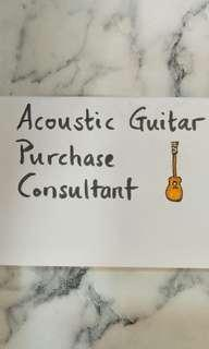 Acoustic Guitar Buying Guide / Consultant