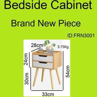 Bedside Cabinet / Bedside Table - Brand New Piece