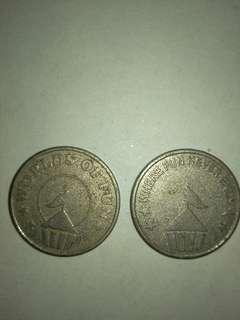 Vintage token, Worlds of fun early issued ride and gaming (2 pcs.)