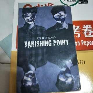 Vanishing Point- Felix Cheong