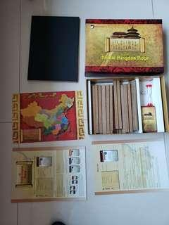 [神州大地知多少]遊戲 The Middle Kingdom Race Boardgame