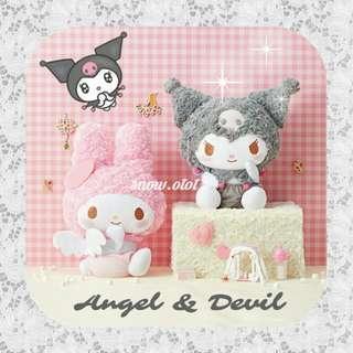 $238/對❤日版Kuromi × Melody公仔♡天使魔鬼篇! 日本限定 Sanrio/可羅米美樂蒂/angel/Devil/plush/soft toy/kids doll/accessories