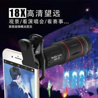 【現貨】〖包郵〗〔再九五折!〕APEXEL 手機望遠鏡頭 手機長焦 高清 外置攝像頭 演唱會鏡頭 手機 iPhone 華為 通用 抖音神器