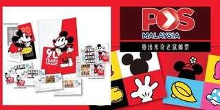 Mickey mouth 90th birthday stamp malaysia