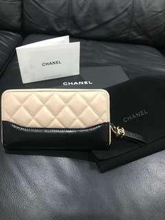 Chanel wallet New RRP$1270