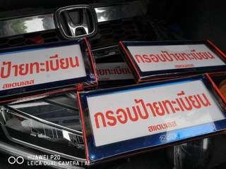 Titanium plate holder thailand