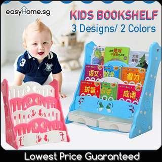 Kids Bookshelf (3 designs / 2 Colors) - Storage/ Organizer