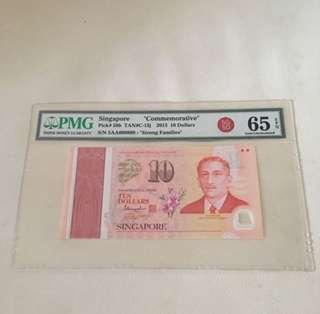 SG50 Commemorative $10 With first Prefix Lucky  Golden number
