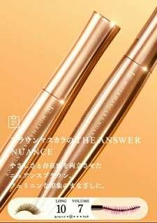 flowfushi japanese amazing mascara (brown)