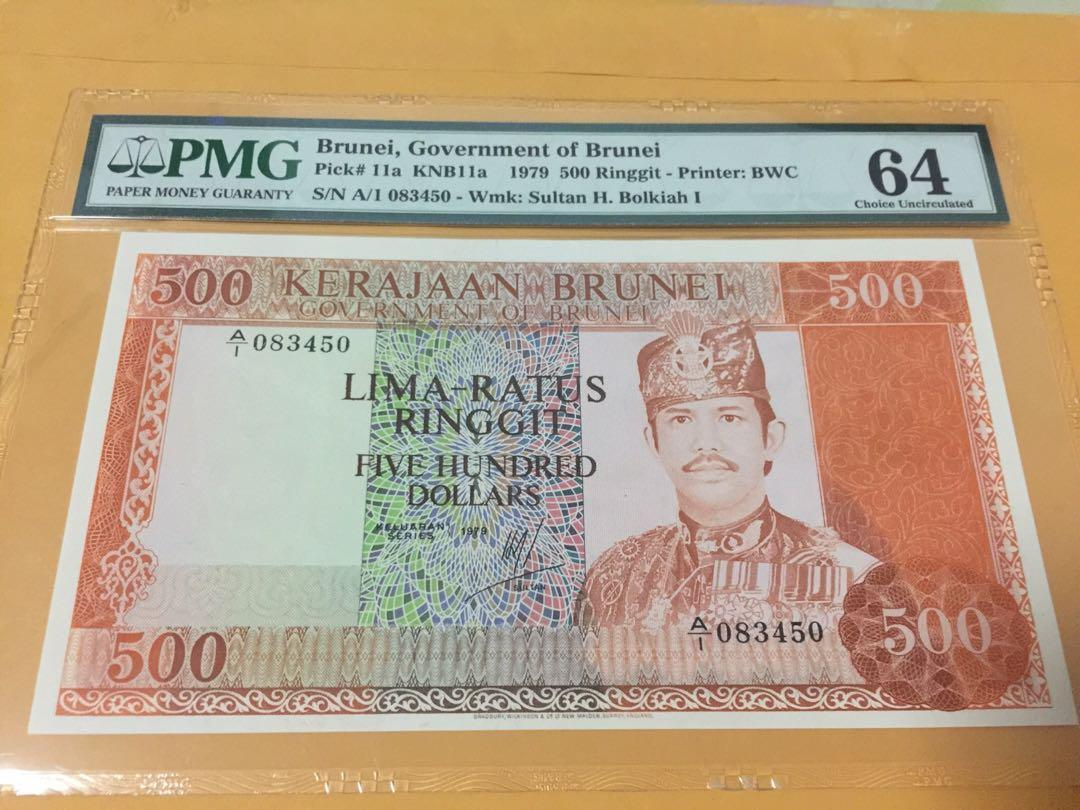BRUNEI Lots of 3 notes Reproductions 500--/>10000 Ringgit
