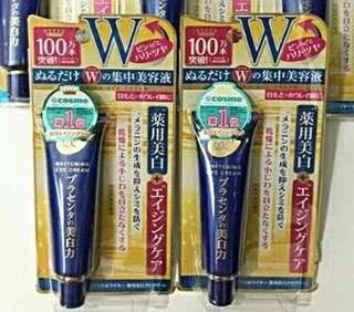 MEISHOKU WHITENING PLACENTA EYE CREAM
