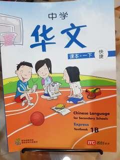 Chinese Textbook Express 1B