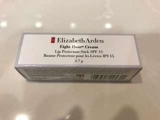 BNIB Elizabeth Arden Eight Hour Cream