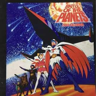 2003 Gatchaman Battle of the Planets Calendar