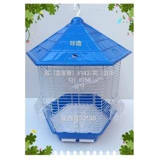 。╮♥咪嚕寵物用品♥╭。抽屜式六角造型鳥籠-(大)** ^.^適合小型鸚鵡、小型雀科鳥類等小型動物