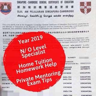 N O Level Tutors |  Secondary Tuition | AEIS | Looking for 1-1 English Literature Mathematics eMaths aMaths Mathematics POA Accounts Accounting Pure Combined Science Physics Chemistry Biology Geography History Higher Chinese | 1 to 1  O Level Home Tuition