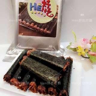 【HEN好吃】海苔杏仁滾豬捲 豬肉捲 肉紙 90g (9捲入) 盒裝 伴手禮 送禮首選 無添加防腐劑