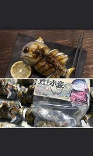MAME MOYASHI X ERIC SO MAGURO senpai -Grill 豆芽水產 D2 PLACE 限定 豆芽社長 檸檬 燒魚 烤魚