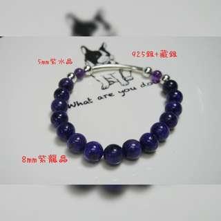 感恩回饋【免運費】紫龍晶8mm 創意手鍊
