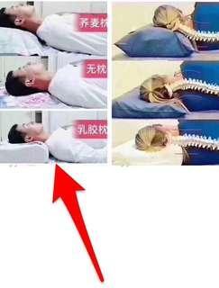 枕頭不是拿来枕頭的 空悬的頸椎,累嗎?攰嗎? 枕頭是拿來承托頸椎的[愉快]