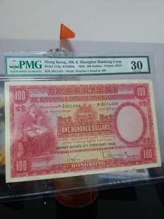 1959年滙豐銀行大聖書100圓