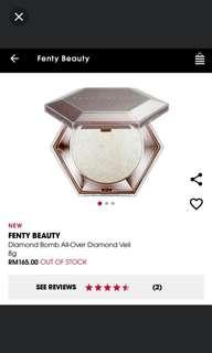 Fenty Beauty Diamond Bomb Highlighter