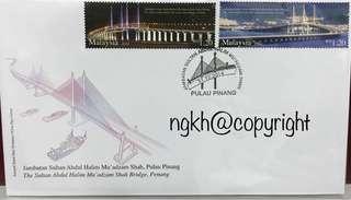 Penang second bridge FDC 2014