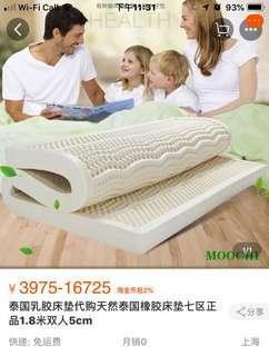 泰國100%天然乳膠床墊