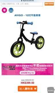 Toyrus玩具反斗城 獨家發售 「AVIGO - 12吋平衡單車」