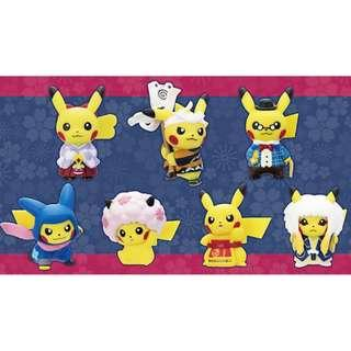 [Pokemon Center Exclusive] Dress Up / Cosplay Pikachu Gashapon Figure