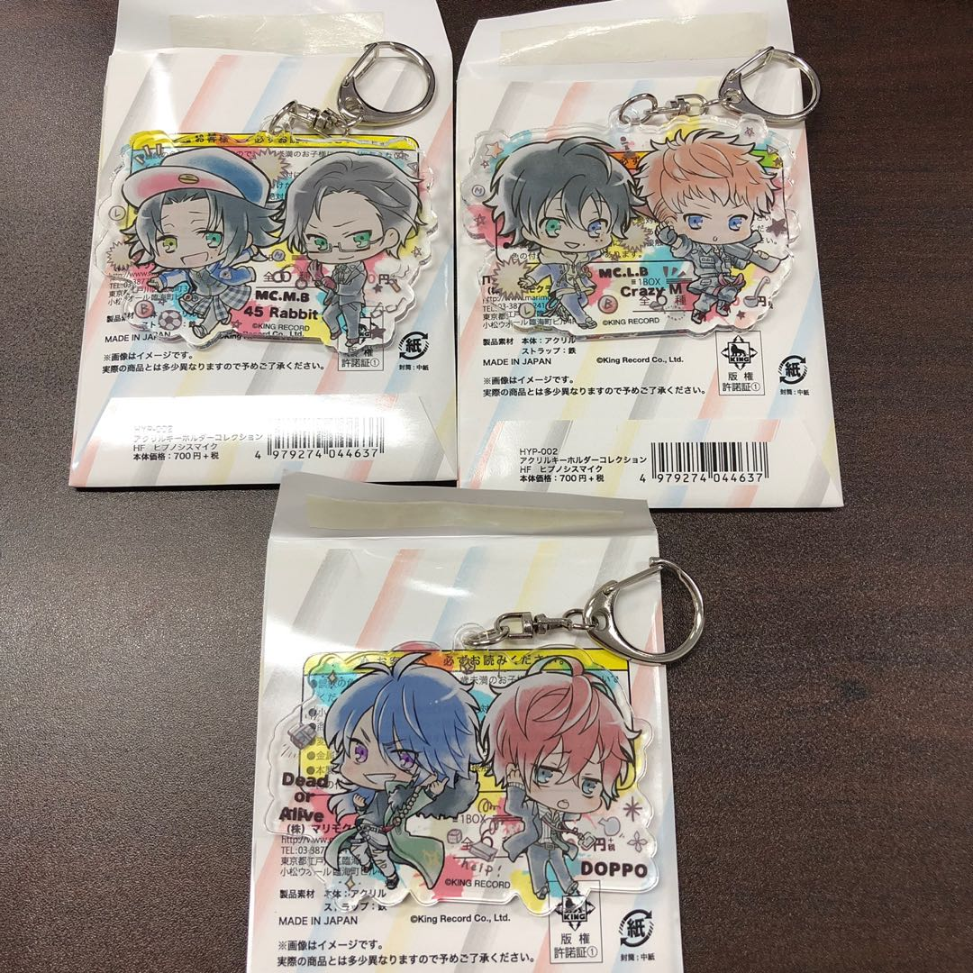 Hypnosis Mic Have Fun Watercolour Acrylic Keychain