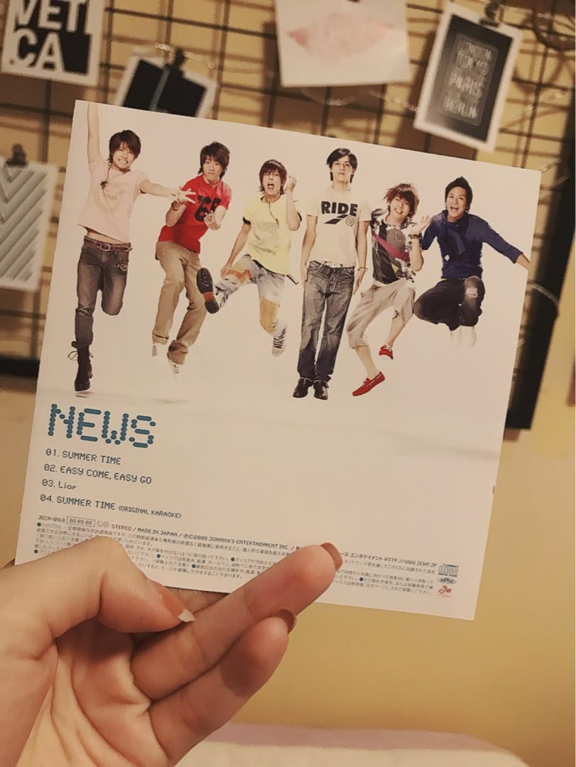 JPOP - NEWS Summer Time Mini Album