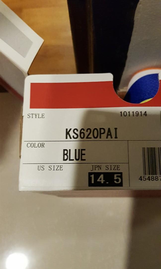 7a447e0d New Balance kids shoe.brand new in box, Babies & Kids, Boys' Apparel ...