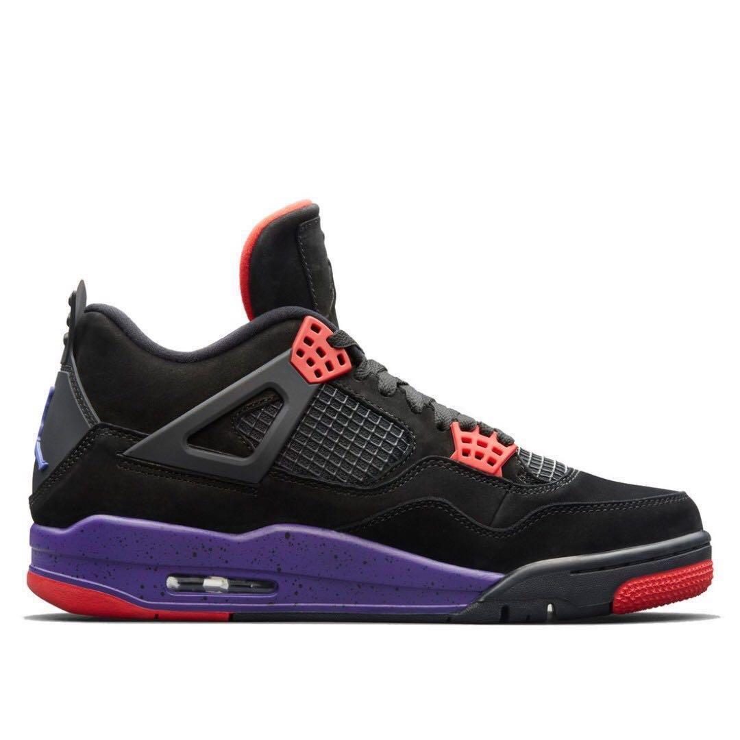 6b7b8c77dd2 Nike Air Jordan 4 Retro NRG