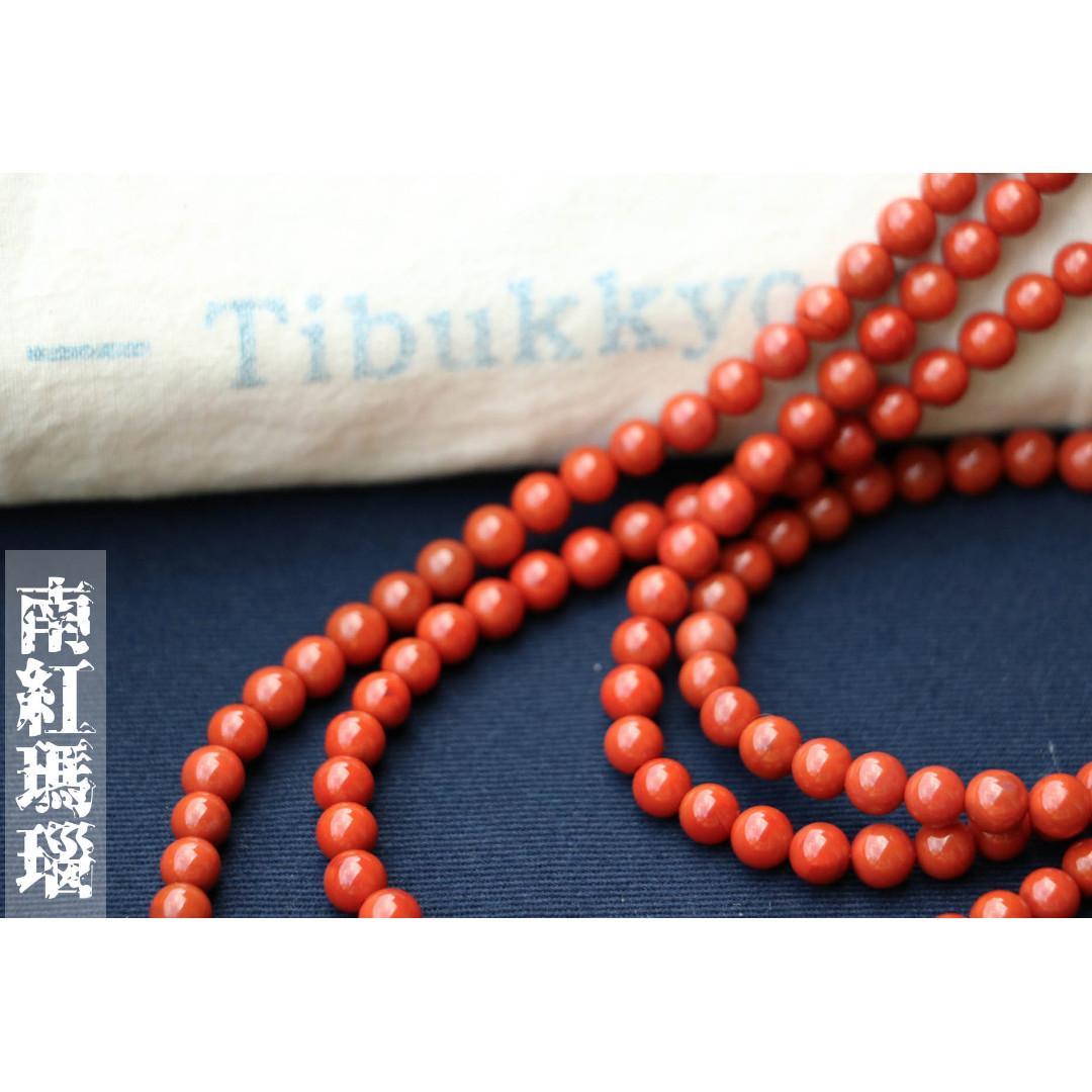 Tibukkyo德榕藏品 原礦無染色南紅瑪瑙 精品柿子紅滿色滿肉 6mm圓珠 34克 108顆 串珠設計涼山料飾品手創