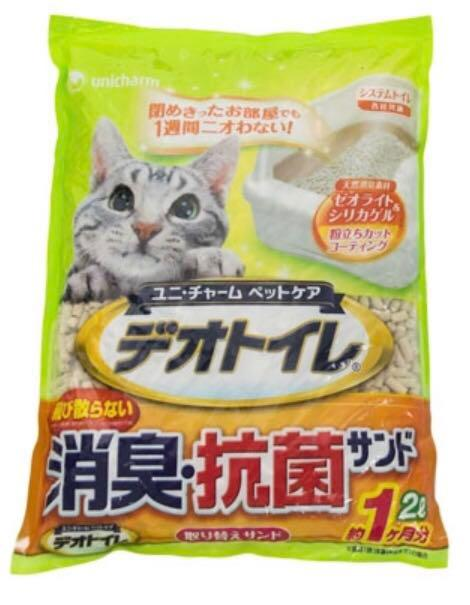 Unicharm Anti bacterial Zeolite Cat Litter