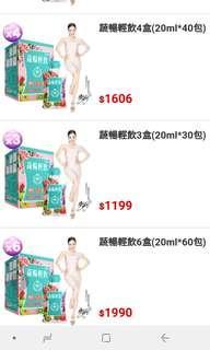 🚚 鍾麗緹代言蔬暢纖果飲×3盒.1盒10包