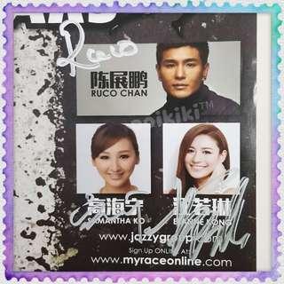 Ruco Chan Samantha Ko Elanne Kong 陈展鹏高海宁江若琳亲笔签名海报 Autograph Signature Poster