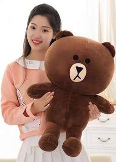 Bluetooth Bear Plush Toy - Brown Bear
