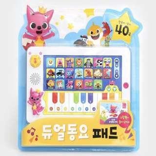 PinkFong Dual Sound Pad (in English & Korean) - Pink Fong