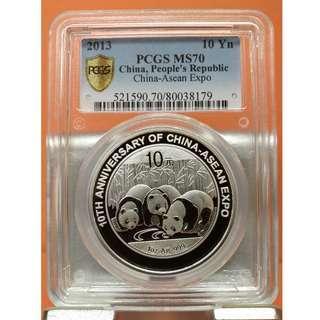 (PCGS MS70 金盾評級)2013年中國-東盟博覽會10周年熊貓加字1盎司(10元)銀幣(附原盒、原證)