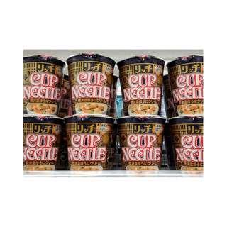 限量海膽杯麵 日清2018  Uni cup noodles 日本直郵