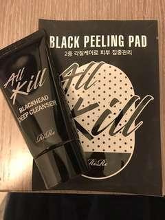 All kill black head cleaner
