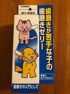 TAURUS 寵物防蛀牙潔齒液 貓狗合用 日本製