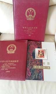 中國郵票集1992,1993,1994共三冊