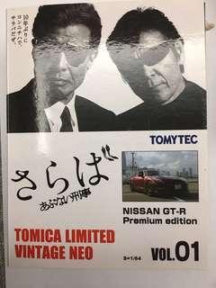 Tomytec 日產 GTR